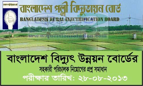 Bangladesh Bidyut Unnayan Board Assistant Director Job Question Solve 2013