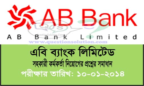 AB Bank Limited Assistant Officer Question Solve 2014