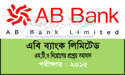 AB Bank Management Trainee Officer Question Answers 2015