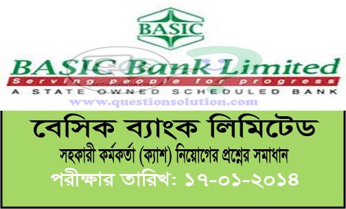 Basic Bank Assistant Officer (Cash) Question Solve 2014Basic Bank Assistant Officer (Cash) Question Solve 2014