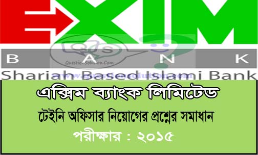 Exim Bank Ltd Trainee Officer Question Solution 2015