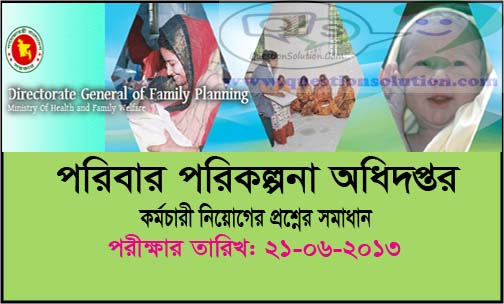 Family Planning Family Employee Question Solve 2013