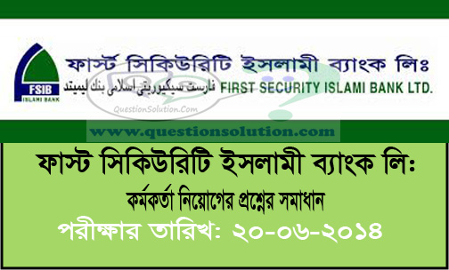 First Security Islami Bank Officer Question Answers 2014