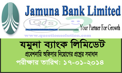 Jamuna Bank Probationary Officer Question Answers 2014