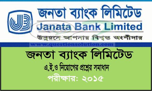 Janata Bank Ltd AEO Question Solution 2016