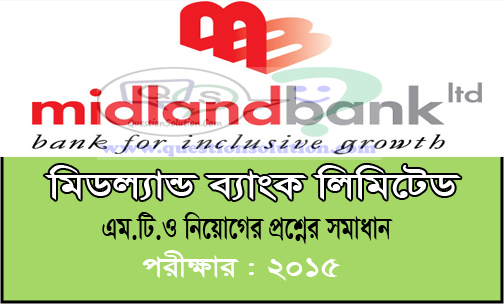 Midland Bank MTO Question Solution 2015