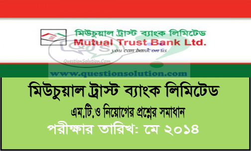 Mutual Trust Bank MTO Question Answers 2014