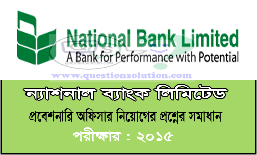 National Bank Probationary Officer Question Solve 2015