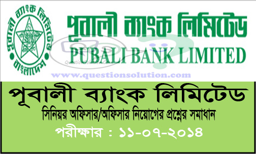 Pubali Bank Officer/Senior Officer Question Answers 2014