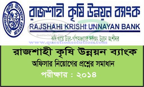 Rajshahi Krishi Unnayan Bank Officer Question Solve 2014