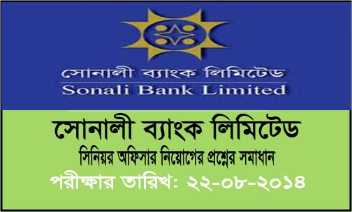 Sonali Bank Limited Senior Officer Question Solve 2014