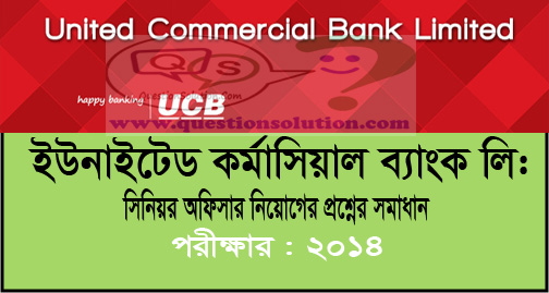 United Commercial Bank Senior Officer Question Solve 2014