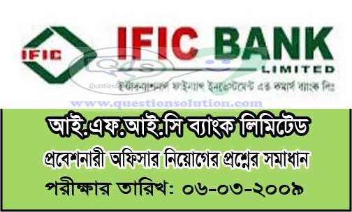 IFIC Bank Limited Probationary Officers Question Solution 2009