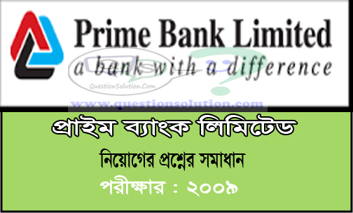Prime Bank Recruitment Exam 2009
