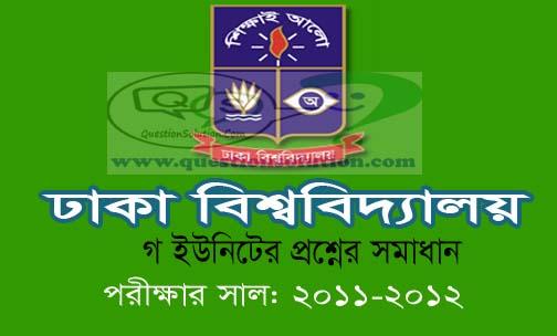 Dhaka University C Unit Question Solution 2011-2012