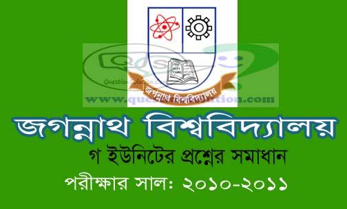 JNU C Unit Admission Test Question Solution 2010-11