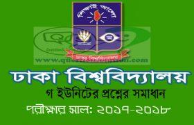Dhaka University GA Unit Question Solve 2017-2018