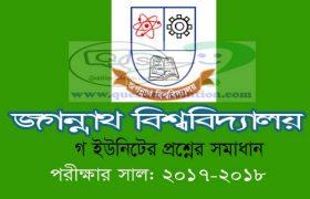 Jagannath University C Unit Question Solution 2017-2018